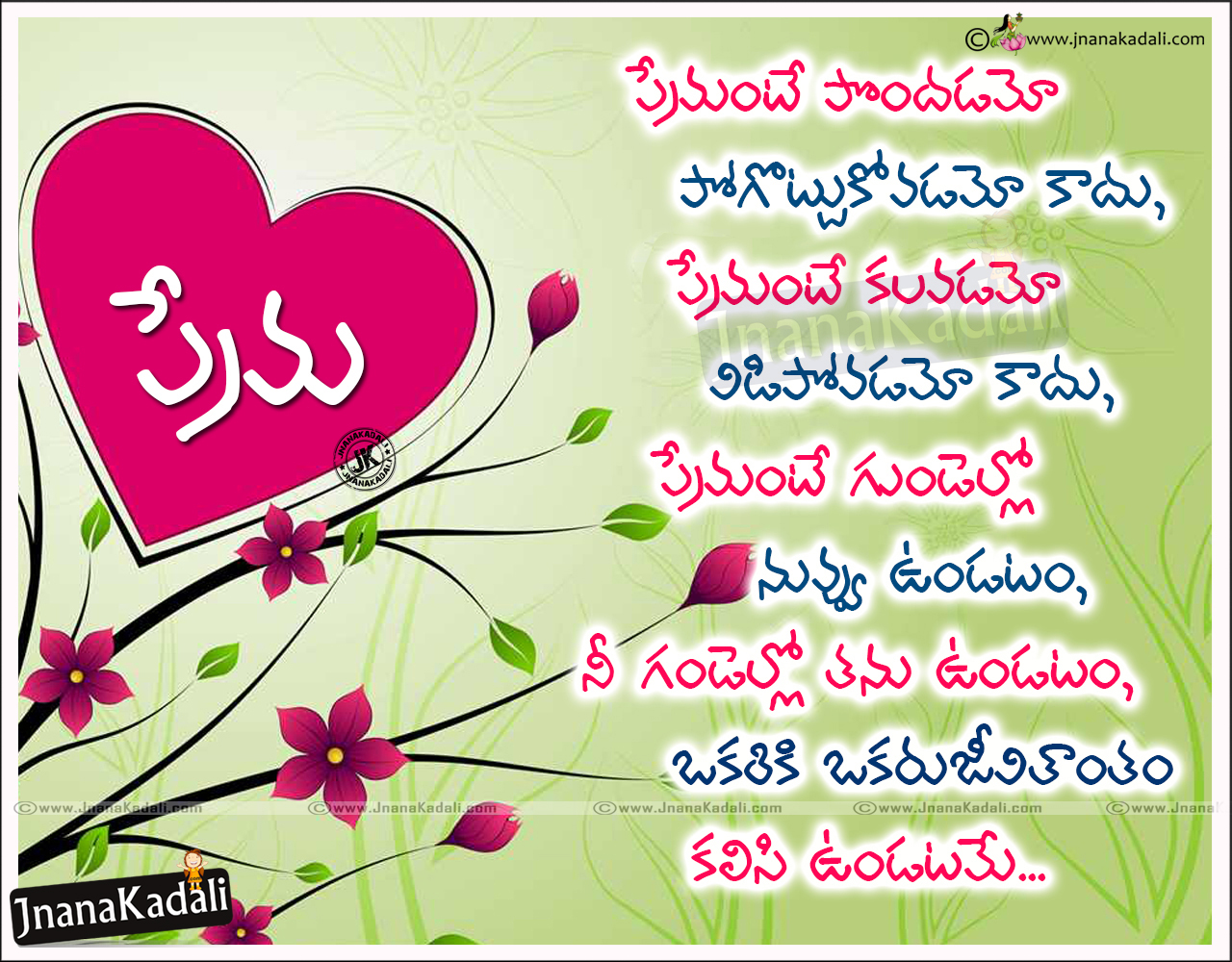 Meaning Of Love Quotes Beautiful Telugu Love Meaning Quotes Images  Jnana Kadali