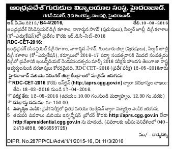 APRDC CET, APRDC Admission Test,How to Apply