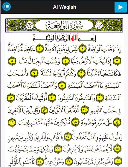 Download Mp3 Al Quran Surat Al Waqiahinfus Al Quran Mp3