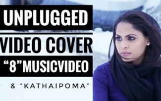 Kathaipoma | Unplugged Video Cover