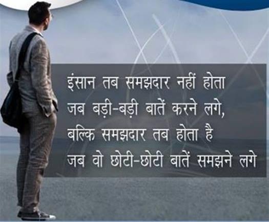 मेरे मन की आवाज ..... ( मेरी तन्हाई): Real Best Truth Of Life