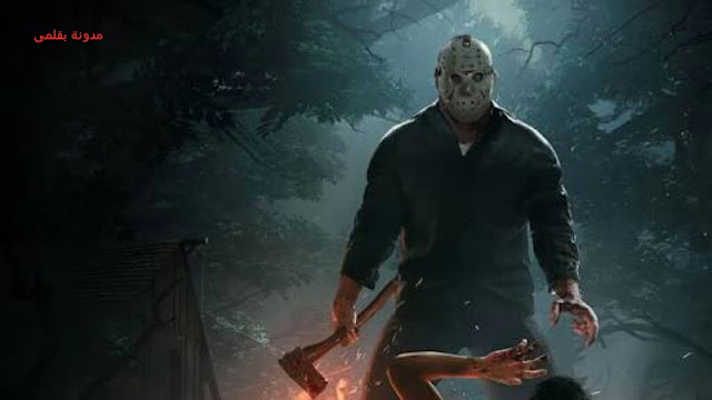 تحميل لعبة Friday the 13th The Game كاملة للكمبيوتر
