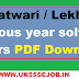 UK Patwari / Lekhpal Previous year solved paper PDF Download