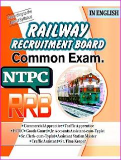 Railway Exam Book PDF(NTPC)