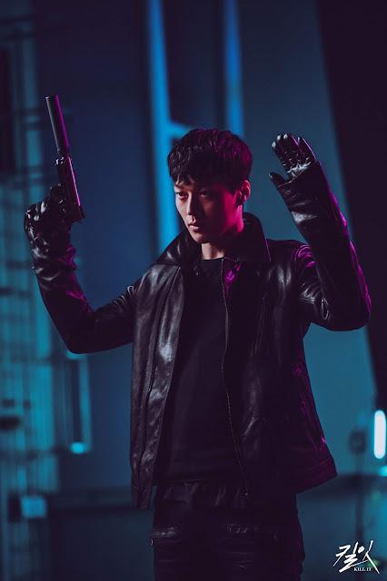 韓劇-Kill It-線上看