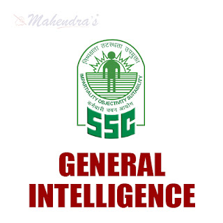 SSC Quiz : General Intelligence | 09 -12 -17