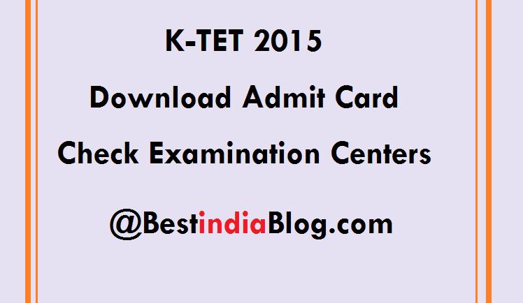 Tet Ii 2015 Hall Ticket Exam Date શ ક ષણન પ ર રણ પ