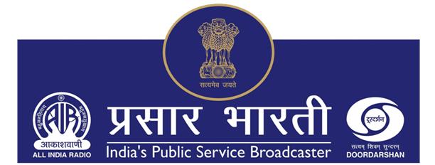 Prasar Bharati Recruitment 2016