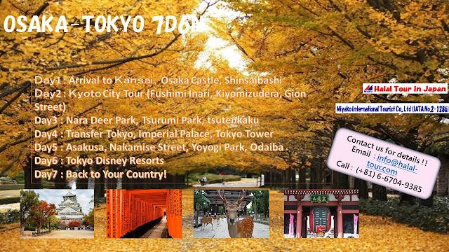 http://halal-tour.com/index.php/tours/model-plan/osaka-hokkaido-tour