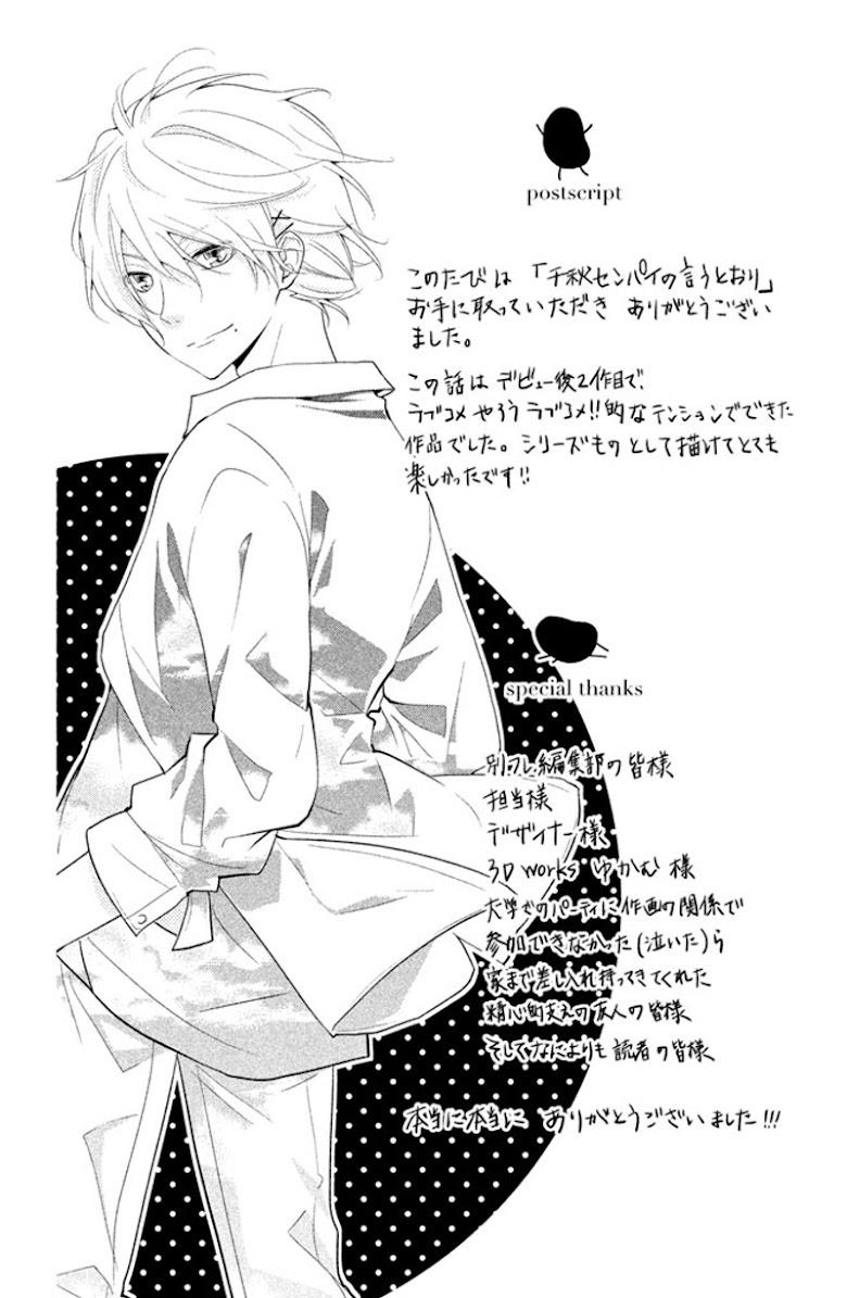 Chiaki-Sempai no Iu Toori - หน้า 50