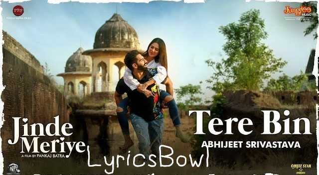 Tere Bin Lyrics- Rahat Fateh Ali khan | Simmba | LyricsBowl
