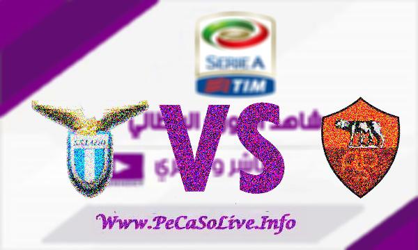 مشاهدة مباراة روما ولاتسيو بث مباشر 1-9-2019 Roma vs Lazio Live