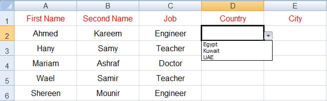 كيفية عمل قائمة منسدلة في Excel
