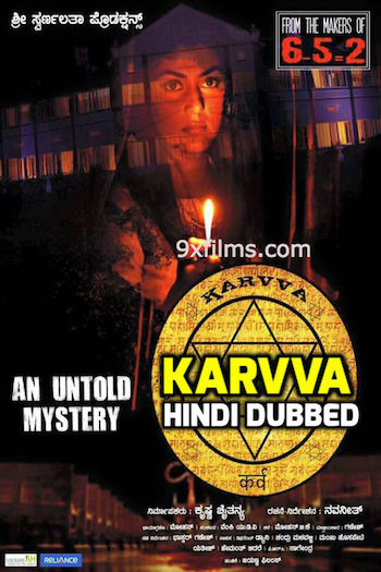 Karvva 2017 HDRip 480p Hindi Dubbed 300MB