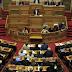 Την Παρασκευή ψηφίζεται το πρωτόκολλο ένταξης των Σκοπίων στο ΝΑΤΟ: Ολοκληρώνεται η εθνική ήττα