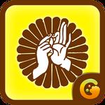 ေန႕စဥ္ တရား ဓမၼမ်ား ဆရာေတာ္ၾကီးမ်ား ေဟာၾကားေသာ တရာမ်ားကုိ အလြယ္တစ္ကူ နာၾကားႏုိင္မယ္႔ Buddha Dhamma Apk