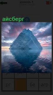 По середине океана расположился огромный айсберг
