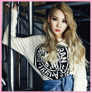 CL adalah Personil 2ne1 yang lahir di Bulan Februari