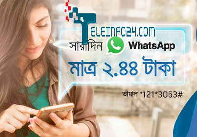 GP Whats App pack