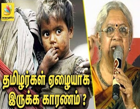 Vasanthi Devi speech about Corruption in Tamil Nadu