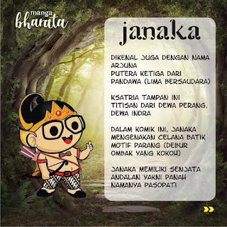3. Janaka