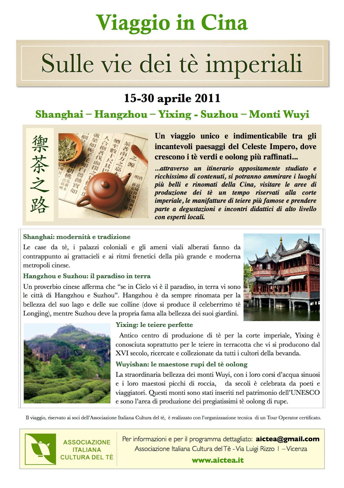 Incontri a Suzhou Cina