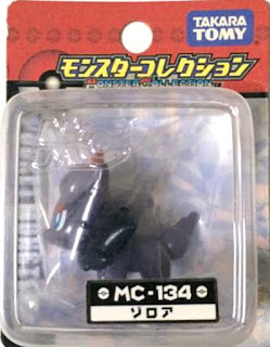 Zorua figure Takara Tomy Monster Collection MC series