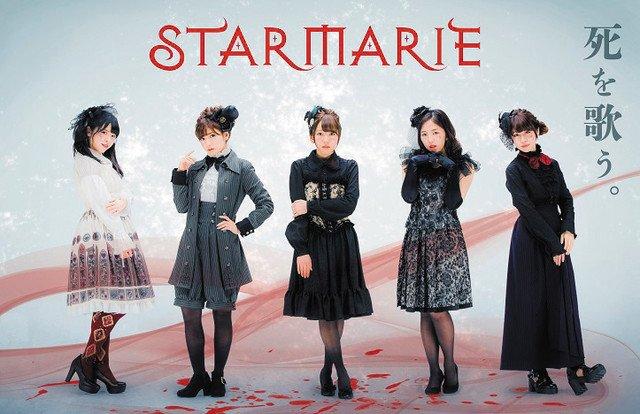 starmarie-akan-mengisi-lagu-pembuka-anime-onigiri