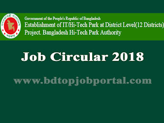Bangladesh Hi-Tech Park Authority Job Circular 2018