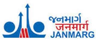 Ahmedabad Janmarg Ltd Jobs 2019