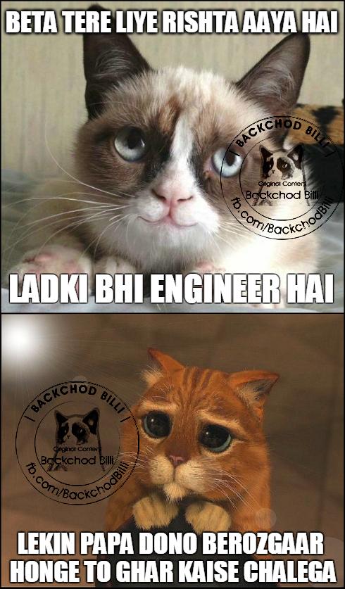 hindi language meme - photo #27