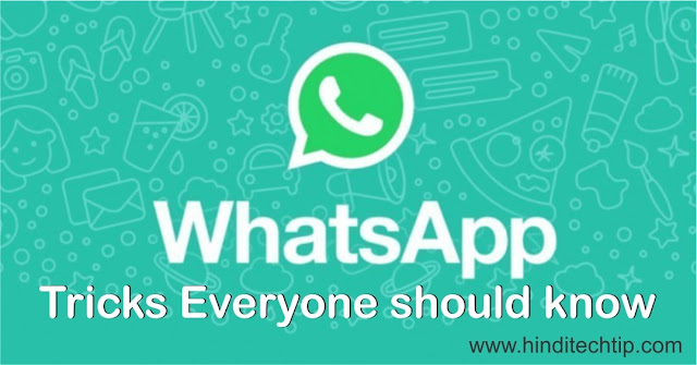 whatsapp ke new tricks hindi me