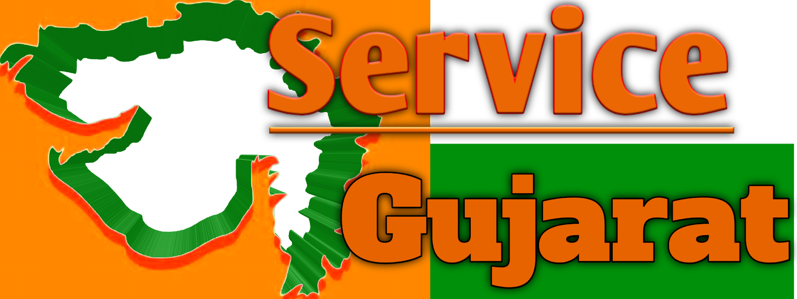 Service Gujarat :: Official