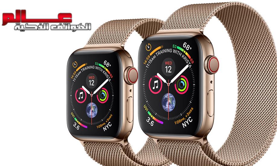 0e7892081 مواصفات ومميزات ساعة آبل وتش Apple Watch Series 4 - عالم الهواتف الذكية