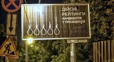 Аваков считает, что кандидаты в президенты ведут незаконную рекламную кампанию