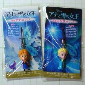Frozen Japan animatedfilmreviews.filminspector.com