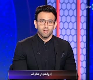 برنامج الحريف حلقة الإثنين 24-7-2017 مع إبراهيم فايق