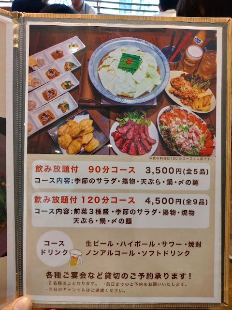 【長崎グルメ】BABAKE興善町店で麻辣担担麺を堪能!メニュー