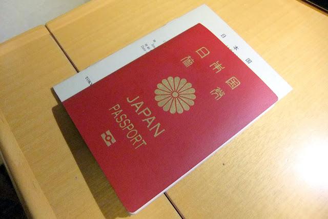 international-driving-permit2 国際運転免許証2