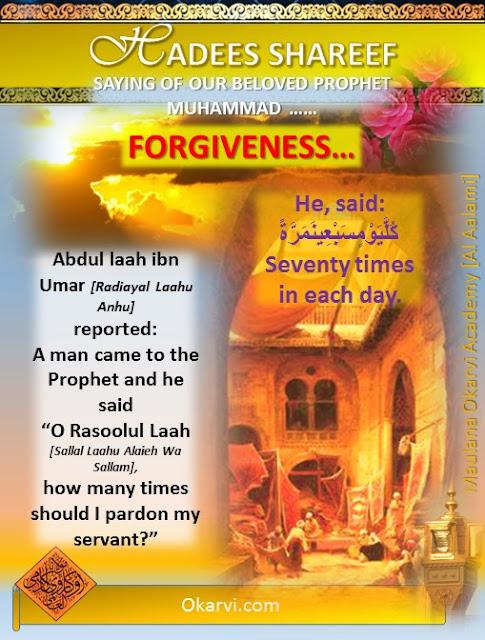 Hadees-Shareef Forgiveness
