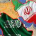 بالفيديو : كيف خططت أمريكا و إيران لتركيع دول الخليج تماماً خلال سنتين
