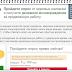 [ЛОХОТРОН] Опрос - Web Survey Group Отзывы