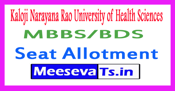 KNRUHS MBBS/BDS Seat Allotment 2019