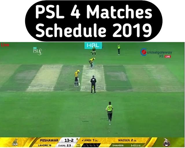 Pakistan Super League - Live Cricket Score - PSL Matches Schedules