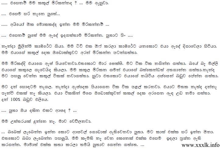 Nandage sellama 1 sinhala wela katha and wala katha stories sinhala
