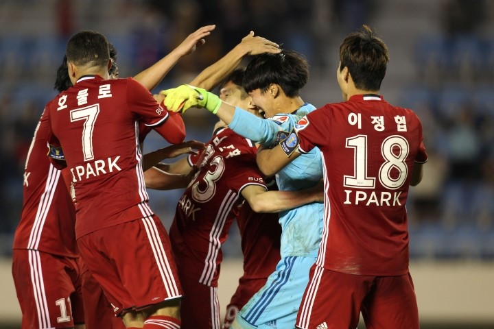 Busan IPark will be looking for a successful 2018 K League Challenge season.