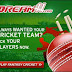 Dream11 Refer and Play Online Cricket to Earn Real Bank Cash (Rs 250 Per Invite)