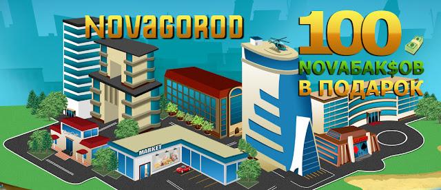 novagorod.com mmgp