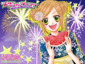 Stardust Wink de Nana Haruta