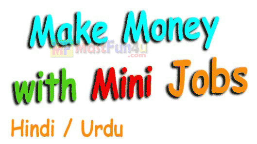 earn-money-without-investment-mini-jobs
